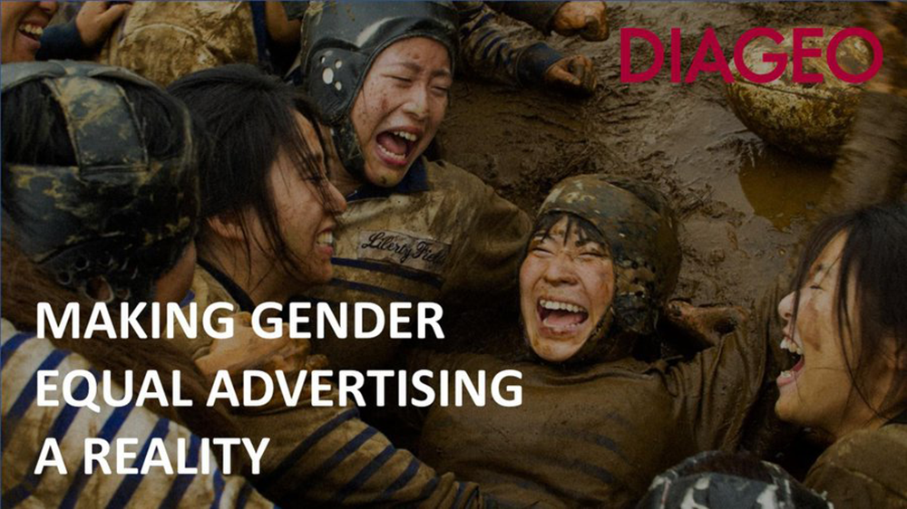 Diageo directors discuss making gender equal advertising a reality